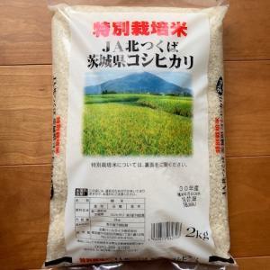 エコスの株主優待 株主ご優待券をコシヒカリ(無洗米も選べる)に交換できます