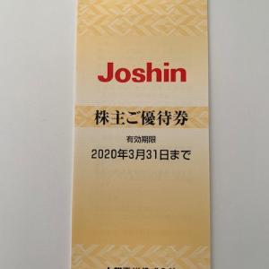 上新電機 9月は端株で株主優待券5,000円分もらえます