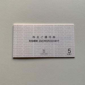 H2Oリテイリングの株主優待 阪神・阪急百貨店が近くにあるならぜひ手にしておきたい優待