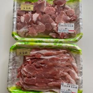 花巻市にふるさと納税 緊急支援品 6000円でプラチナポーク1.2キロ!