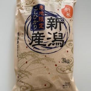 前澤化成工業から株主優待 新潟県産の新米コシヒカリ3キロ