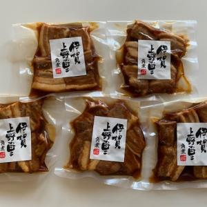 カネ美食品の株主優待 3,000円相当のグルメカタログ 何を選んでも間違いなし