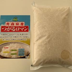 薬王堂の株主優待 東北地方各県のお米 6種類から選択できます