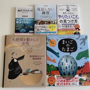 KADOKAWAから株主優待 長期保有で本5冊もらえます!