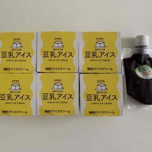 ヤマウラの株主優待 是非保有しておきたい 3,000円相当の長野県地場産品