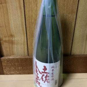 土佐金蔵 純米生原酒 (高木酒造)