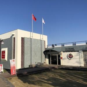 トルコ記念館 (和歌山県東牟婁郡串本町)