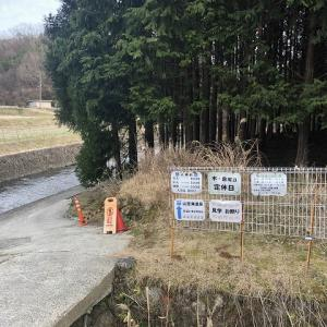 山空海温泉 (大阪府豊能郡能勢町)