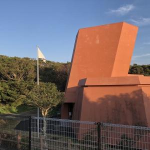 日米修交記念館 (和歌山県東牟婁郡串本町)
