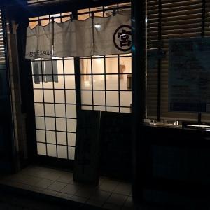 元車庫前丸宮中華そば 本店 (和歌山市)