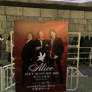 アリス ALICE AGAIN2019-2020 =限りなき挑戦= (大阪城ホール)