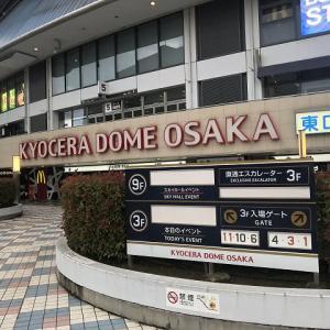 2020年 オリックス ロドリゲスのサヨナラホームランで勝利 (京セラドーム大阪)