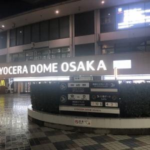 2020年 オリックス モヤのモヤモヤ満塁ホームラン (京セラドーム大阪)