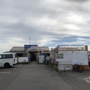 大展望台 三峰茶屋 (長野県小県郡長和町)