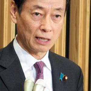 【日本経済に与える影響】新型コロナの打撃 西村康稔経済再生相「リーマンか、それ以上」
