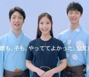 【芸能】野村萬斎長女・彩也子さんがTBSアナウンサーに 「KUMON」のCMでは父子共演