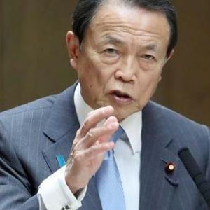 【はぴば】麻生副総理、きょう20日は80歳のお誕生日。傘寿迎え存在感ますます