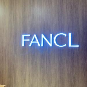 FANCL メイクカラー研修