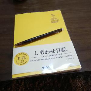 ひとこと日記とハビットトラッカー