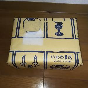 『一万円選書』に当選