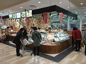 菓子工房TATUYA イトーヨーカドー青森店