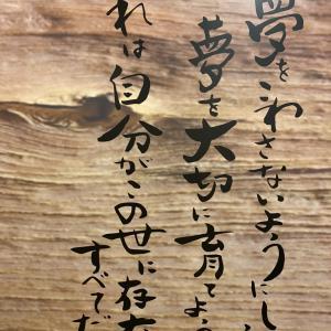 ●石川県で、インターハイの 代替大会が… 開催されました。