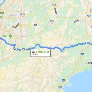 伊勢ソウルフード ツー『キッチンクック』からのぉ『まんぷく食堂』