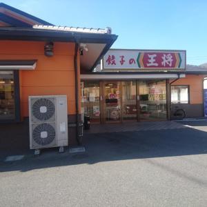 平日ランチ 『餃子の王将 堺福田店』