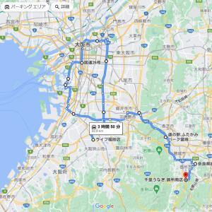市内プチツー〜奈良県御所で鰻ランチ