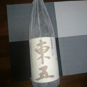 頂きもの   黄金酒造 芋焼酎「東五」