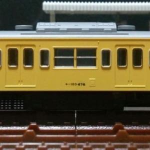 モハ103-470[ラシ317F] 動力ユニット整備 (モハ103-676[ラシ321F] 改番,性能復元,車体改修施工)