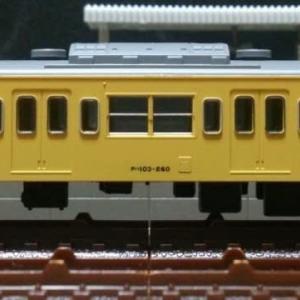 クハ103-260[ラシ317F] 車体改修 (Assyベンチレーター換装,側面窓セル窓サッシ印刷補修施工)
