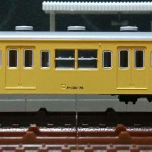 クハ101-75[ツヌ104F] 車体改修 (1エンド側導電板角度修正,LP411前照灯用ライトレンズ交換施工) ※'旧製品