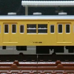 サハ101-258[ツヌ123F] 車体改修 (2-4位側車両番号標記修正転写,1-3位側用導電板整形,ウエイト防錆対策施工) ※'旧製品