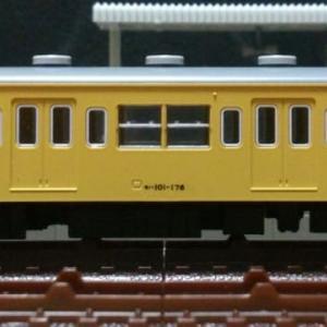 モハ101-176[ツヌ123F] 車体改修 (ウエイト防錆対策,2-4位側車両番号標記印刷跡再消去施工) ※'旧製品