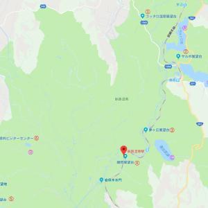 《北海道2019》⑩日本最大の湿原、釧路湿原を歩く