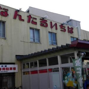 《北海道2019》⑯帰るよ、小樽ルートの発掘