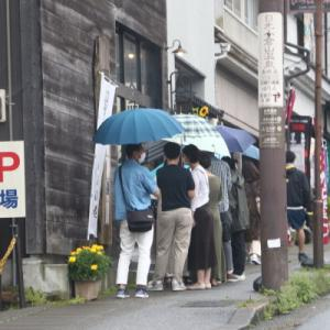 日本ロマンティック街道を西へ②