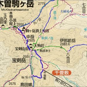 【山歩き】宝剣岳(2931m)と千畳敷