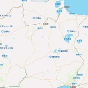 《北海道2020冬》⑩冬の野付半島