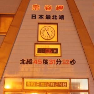 《北海道2020冬》⑱北の外れのクリスマス