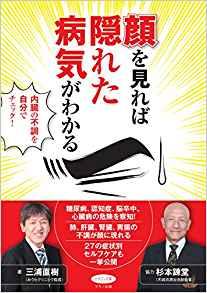 日刊リボッジオ263~10%編