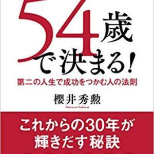 日刊リボッジオ271〜終わりを見に行く編