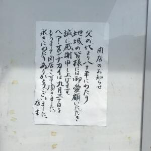 日刊リボッジオ279〜恩師卒業編