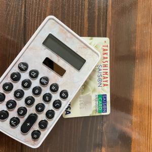 クレジットカード何枚持っている?