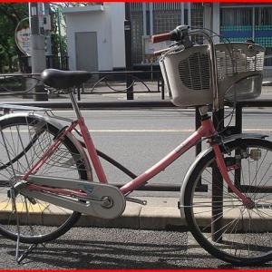 ★リサイクル<中古車>・旧年式・丸石・子供乗せ・24/26インチ・ふらっか~ずコモ・ピンク