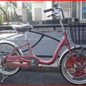 ★お買い上げ・軽量アルミフレーム・小型ミニサイクル・アスミックス20インチ・ピンク