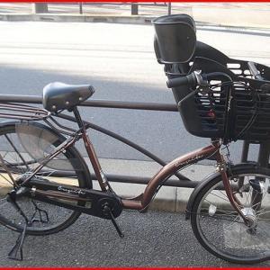 ★リサイクル<中古車>前子供乗せ・3人乗り対応・サイモト22/26インチ・内装3段ギヤ・LEDオートライト・ブラウン