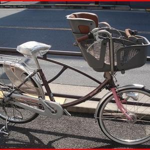 ★リサイクル<中古車>・子供乗せ自転車・22/26丸石ふらっかーずコモ・3段ギヤ・LEDオートライト・茶色