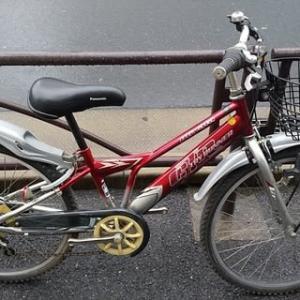 ★リサイクル中古自転車お安めVer<点検済み>ミヤタ・ジュニアMTB・24インチ・6段ギヤ・レッド